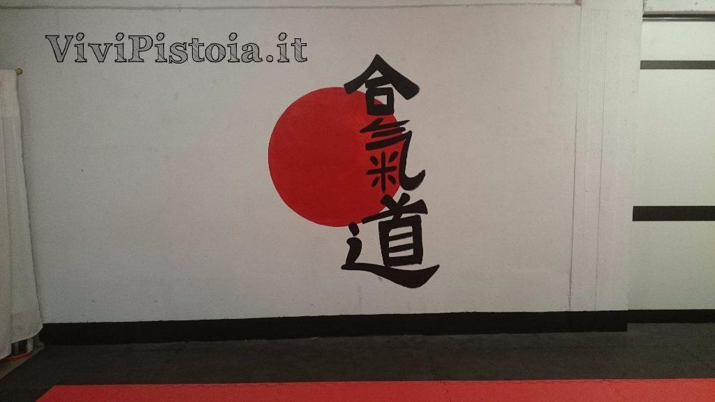 aikido in kanji